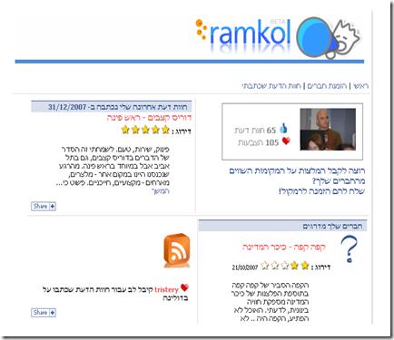 ramkolFacebook